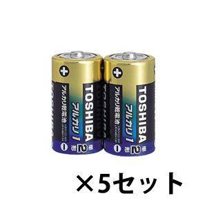 東芝 アルカリ乾電池 単2形 2本パック×5 TOSHIBA LR14AG2KP