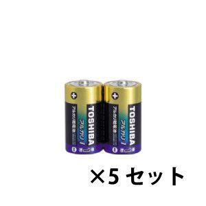 東芝 アルカリ乾電池 単1形 2本パック×5 TOSHIBA LR20AG2KP