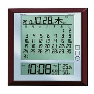 SEIKO(セイコー) 電波時計 掛け置き両用...の関連商品9