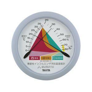 タニタ アナログ温湿度計 季節性インフルエンザ予防表示機能付 TT-548-BL  大型  掛け式 ...