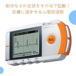 オムロン 携帯型心電計 HCG-801 送料無料|マツヨシ