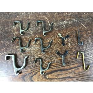 古い真鍮 鋳物 フック まとめて いろいろ アンティーク 昭和レトロ|matt811