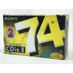 ソニー SONY カセットテープ  CdixII 74分 2本パック ハイポジション|matt811