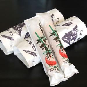 (送料無料)浜坂名産 特選 米寅の焼き竹輪(ちくわ) 5本入×2束(10本入)(同梱不可)|matubagani