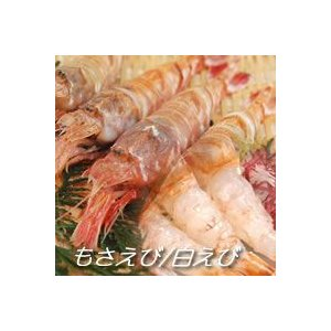 山陰浜坂港のお刺身用「もさえび」中大サイズ(船内冷凍)|matubagani