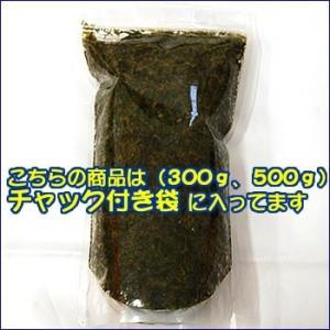 下処理済・アカモク(冷凍)大容量 約500g  山陰沖産(国産) 今注目のスーパーフード(あかもく、ギバサ、ぎばさ、ぎばそ)オメガ3脂肪酸含有食品|matubagani|07