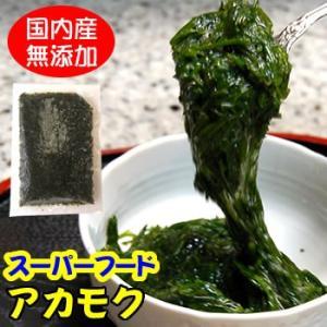 (送料無料)下処理済・アカモク(冷凍)約100g×20袋  (日本海産)今注目のスーパーフード(あかもく、ギバサ、ぎばさ、ぎばそ)オメガ3脂肪酸含有食品|matubagani