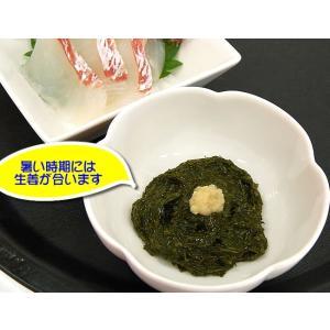 (送料無料)ねばり強 下処理済・アカモク(冷凍)約100g×7袋  (日本海産) 注目のスーパーフード(あかもく、ギバサ、ぎばさ、ぎばそ)オメガ3脂肪酸|matubagani|06