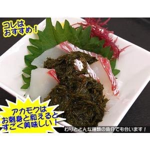 (送料無料)ねばり強 下処理済・アカモク(冷凍)約100g×7袋  (日本海産) 注目のスーパーフード(あかもく、ギバサ、ぎばさ、ぎばそ)オメガ3脂肪酸|matubagani|07