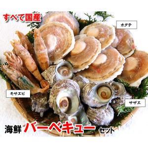 (送料無料)ホタテ(片貝)・サザエ・モサエビの3種海鮮バーベキューセット(冷凍)|matubagani|04