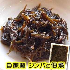 (メール便限定・送料無料セール)自家製 ジンバの茎の佃煮 100g (じんば、ご飯のおとも)|matubagani