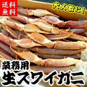 (業務用特価)かにすき・焼きがにに(送料無料)ずわいがに足(生・冷凍)3Lサイズ・約5kg前後入(約16-18肩入)(同梱不可)(鍋セット)|matubagani