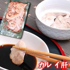 珍味 かれい肝(冷凍) 約100g (山陰沖産)カレイ、キモ、きも|matubagani