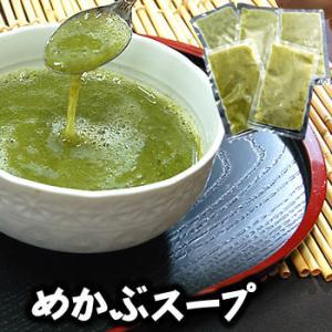 (送料無料)めかぶスープ(冷凍)5パック×約100g  (浜坂産・国産)(カット済・芽株・メカブ)|matubagani