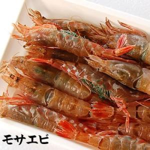 もさえび(冷凍) サイズ混ざり・訳あり混じり 約230g前後 (浜坂産) matubagani