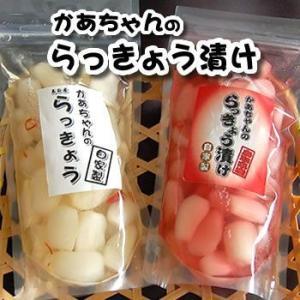 (メール便限定・送料無料)自家製かあちゃんの「紅白らっきょう漬けセット」各1Pずつ(2パック)完全無添加で製造しております(ラッキョウ、鳥取)|matubagani