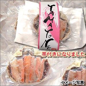 子持ちがに甲羅盛(ボイル・冷凍) 中サイズ 1個 (浜坂産) (添加物未使用) (せこがに、セコガニ、せいこがに、セイコガニ、香箱蟹、こっぺがに)|matubagani|02