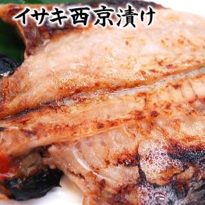 (送料無料)しっかりしたサイズ6種魚が詰まった海鮮詰合せ(冷凍)ワンランク上の逸品 西京漬け、塩麹漬け、一夜干し3種が楽しめます(干物・のどぐろ)|matubagani|02