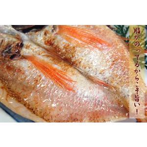 (送料無料)しっかりしたサイズ6種魚が詰まった海鮮詰合せ(冷凍)ワンランク上の逸品 西京漬け、塩麹漬け、一夜干し3種が楽しめます(干物・のどぐろ)|matubagani|03