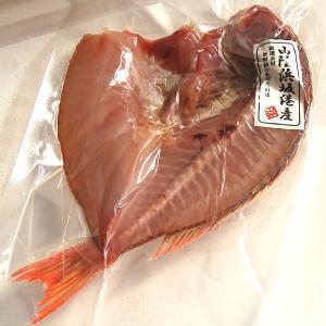 天日干し「チダイ開き」(冷凍) 1枚×約200-249g (浜坂産) (ちだい、血鯛、はなだい、ハナダイ)|matubagani