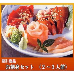 名古屋コーチン鶏肉:松風地鶏お刺身3種盛りセット...