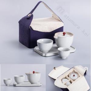茶器セット 茶芸 陶器 カンフー茶 4点セット 茶具セット ティーポット 携帯式 軽量 通勤 旅行 ...