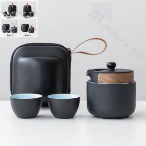 茶器セット 茶芸 陶器 旅行 収納バッグ付き カンフー茶 5点セット ティーポット 携帯式 軽量 通...