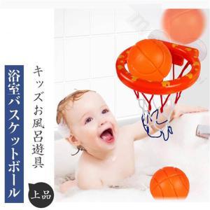 キッズ ギフト 楽しい 水に浮く お風呂グッズ お風呂のおもちゃ 水遊び おふろ 子供用 バストイ ...