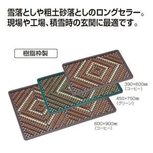 雪 泥落とし玄関マット 屋外 テラマット ダイヤ 樹脂枠製 45×75cm テラモト MR-100-320の写真