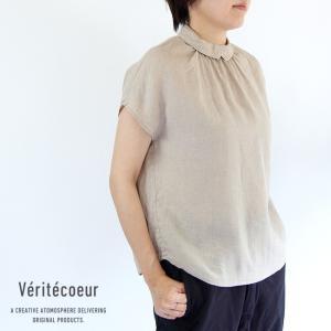 レディース 【7/15限定 ポイント2倍】 Veritecoeur ロングソックスメール便対応 ヴェリテクールVCS-36 ロールヘム