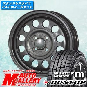 155/65R13インチ ダンロップ ウィンターマックス WINTER MAXX WM01 4H100 ケイフィネス D12 スタッドレスタイヤホイール4本セット|mauto