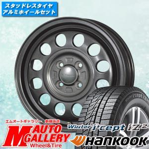 165/60R15インチ ハンコック HANKOOK W626 4H100 ケイフィネス D12 スタッドレスタイヤホイール4本セット|mauto