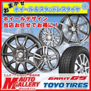 155/65R14インチ トーヨー ガリット TOYO GARIT G5 4H100 スタッドレスタイヤホイール4本セット ホイールおまかせ|mauto