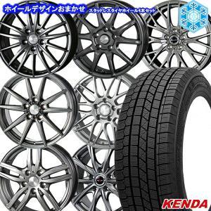 215/65R16インチ ケンダ KENDA KR36 5H114 スタッドレスタイヤホイール4本セット ホイールおまかせ|mauto