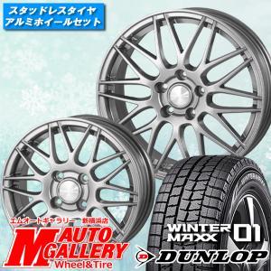 225/55R17インチ ダンロップ ウィンターマックス WINTER MAXX WM01 5H114 ヒューマンライン HM02 スタッドレスタイヤホイール4本セット|mauto