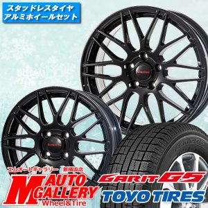 215/60R16インチ トーヨー ガリット TOYO GARIT G5 5H114 ヒューマンライン HM02 ブラック スタッドレスタイヤホイール4本セット|mauto