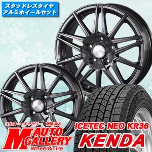 165/60R15インチ ケンダ KENDA KR36 4H100 ヒューマンライン HS01 スタッドレスタイヤホイール4本セット|mauto