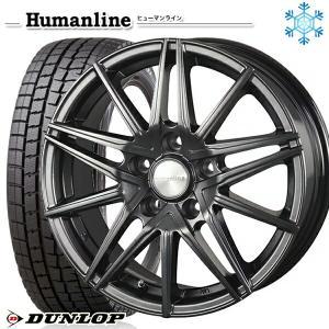 205/60R16インチ ダンロップ ウィンターマックス WINTER MAXX WM01 5H114 ヒューマンライン HS01 スタッドレスタイヤホイール4本セット|mauto