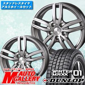 235/50R18インチ ダンロップ ウィンターマックス WINTER MAXX WM01 5H114 ヒューマンライン HS03 スタッドレスタイヤホイール4本セット mauto