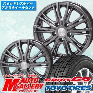 155/65R14インチ トーヨー ガリット TOYO GARIT G5 4H100 ヒューマンライン HS05 スタッドレスタイヤホイール4本セット|mauto