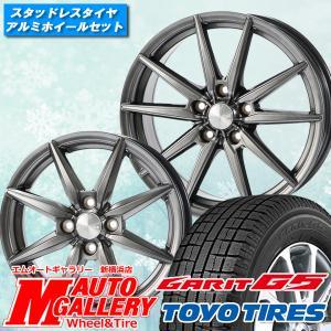 155/65R14インチ トーヨー ガリット TOYO GARIT G5 4H100 ヒューマンライン HS08 スタッドレスタイヤホイール4本セット|mauto