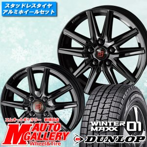 165/60R15インチ ダンロップ ウィンターマックス WINTER MAXX WM01 4H100 共豊 ザイン SEIN SS ブラック スタッドレスタイヤホイール4本セット|mauto