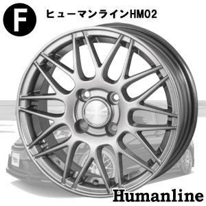 【選べるホイール】サマータイヤホイールセット 155/65R14インチ BRIDGESTON NEXTRY ブリヂストン ネクストリー 4H100|mauto|08