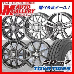 【選べるホイール】サマータイヤホイールセット 155/65R14インチ トーヨー TOYO SD-K...