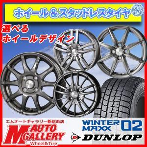 選べるホイール 155/65R14インチ DUNLOP WINTER MAXX WM02 ダンロップ ウインターマックス 4H100 スタッドレスタイヤホイール4本セット|mauto