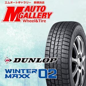 ダンロップ DUNLOP ウィンターマックス WINTER MAXX WM02 155/65R13 ...