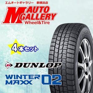 ダンロップ DUNLOP ウィンターマックス WINTER MAXX WM02 155/65R14 ...