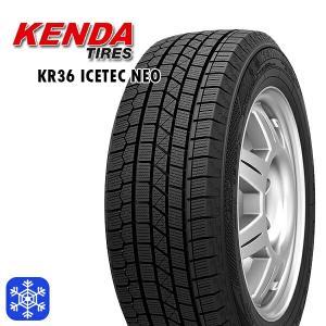 ケンダ KENDA  KR36 215/60R17 新品 ス...