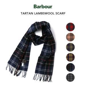 Barbour メリノカシミヤ タータンスカーフ マフラー カシミヤ100% 全3色
