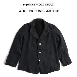 1940's NEW OLD STOCK ウールプリズナージャケット チェンジボタン デッドストック